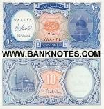 Egypt 10 Piastres (2006) (7/thaa 7880xx) UNC