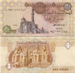 Egypt 1 Pound 7.7.2004 (Sig.21b) (451/lam 28167xx) UNC