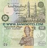 Egypt 50 Piastres 14.11.2006 (sig.21b) (266/ghayn 13919xx) AU
