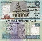 Egypt 5 Pounds 2008 (sig.21b) (147/kaaf 31500xx) UNC