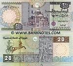Egypt 20 Pounds 22.5.2005 (sig.21b) (140/miim 859348x) UNC