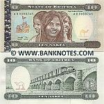 Eritrea 10 Nakfa 1997 (AE74500xx) UNC
