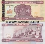 Eritrea 50 Nakfa 2004 (AC 31469xx) UNC