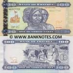 Eritrea 100 Nakfa 2004 (AD 4284196) UNC