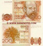 Spain 200 Pesetas 16.9.1980 (D series) UNC