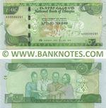 Ethiopia 10 Birr 2012/2020 (BW27879xx) UNC