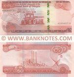 Ethiopia 50 Birr 2012/2020 (AS69407xx) UNC