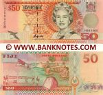 Fiji 50 Dollars (1996) (H988968) UNC