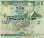 Fiji 2 Dollars 2000 (2K8521xx) UNC