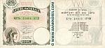 France 100 Francs 1934 National Lottery Ticket (Z 51894) VF-XF