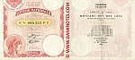 France 100 Francs 1934 National Lottery Ticket (Z 088333) VF+