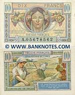France 10 Francs (1947) (A.05678562) AU-UNC