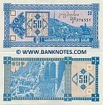 Georgia 50 Laris Kuponi (1993) (246/2 2765xx) UNC