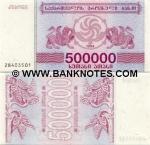 Georgia 500000 Kuponi 1994 (284035xx) UNC