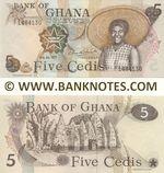 Ghana 5 Cedis 4.7.1977 (S/1 148413x) UNC