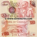 Ghana 10 Cedis 1978 (B/2 41277xx) AU