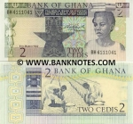 Ghana 2 Cedis 1982 (BK74120xx) UNC