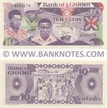Ghana 10 Cedis 15.5.1984 (C/I 4580174) UNC