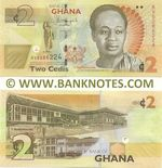 Ghana 2 Cedis 1.7.2015 (BV62862xx) UNC
