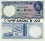 Ghana 1 Cedi (1965) (S/2 8843xx) UNC