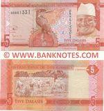 Gambia 5 Dalasis (2015) (B08613xx) UNC