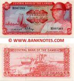 Gambia 5 Dalasis (1972-86) (H507265) UNC-