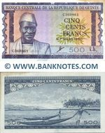 Guinea 500 Francs 1960 (C369861) (corner stain) UNC