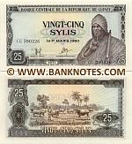 Guinea 25 Sylis 1971 (BZ9559xx) AU-UNC