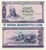 Guinea 100 Sylis 1971 (AE590360) UNC