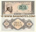 Guinea 2 Sylis 1981 (CJ8803xx) UNC