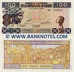 Guinea 100 Francs 2012 (AP/4762xx) UNC