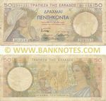Greece 50 Drachmai 1.9.1935 (AE=064/619794) (circulated) Fine