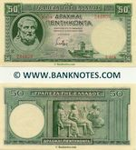 Greece 50 Drachmai 1.1.1939 (well circulated) VG-F