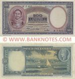 Greece 500 Drachmai 1.1.1939 (B'D-001/991,199) (circulated) Fine