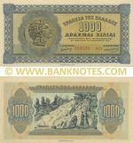 Greece 1000 Draxmai 1.10.1941 (284533 K-Omega) AU
