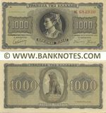 Greece 1000 Drachmai 21.8.1942 (IE 684930) (lt. circulated) XF