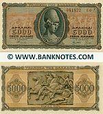 Greece 5000 Drachmai 19.7.1943 (0818xx ETheta) AU-UNC