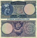Greece 20000 Drachmai 29.12.1949 (G.06- 817124) (lt. circulated) XF-AU