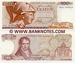Greece 100 Drachmai 1978 (45A 6909xx) UNC