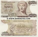 Greece 1000 Drachmai 1987 (27G 5904xx) UNC