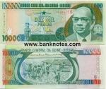 Guinea-Bissau 10000 Pesos 1993 (FR1940xx) UNC