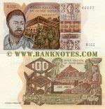 Guinea-Bissau 100 Pesos 24.9.1975 (D002/02856784) UNC