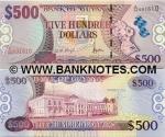 Guyana 500 Dollars (2002) (A/40 6744xx) UNC