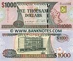 Guyana 1000 Dollars (2002) Sig.12 (A/55 530354) UNC