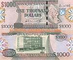 Guyana 1000 Dollars (2009) (A/83 116783) UNC
