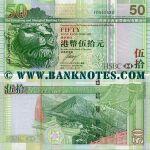 Hong Kong 50 Dollars 1.1.2005 (AV853227) UNC