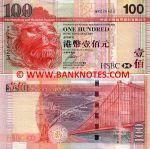Hong Kong 100 Dollars 1.1.2009 (WB930989) UNC