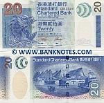 Hong Kong 20 Dollars 2003 (CB5234xx) UNC