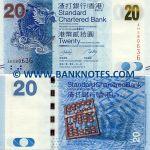 Hong Kong 20 Dollars 1.1.2010 (AH5806xx) UNC