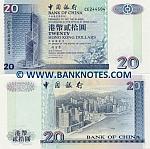 Hong Kong 20 Dollars 1.1.2000 (CE2445xx) UNC